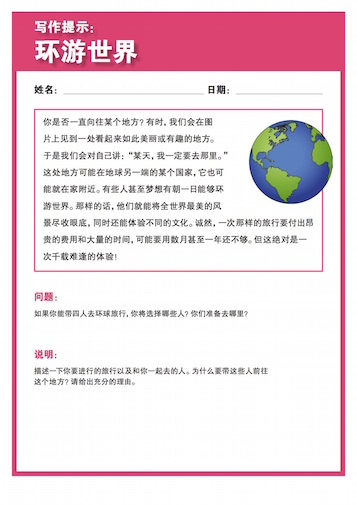 Simplified Chinese Resources