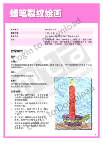 103457C02_艺术学习项目蜡笔裂纹绘画01