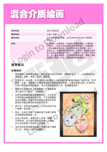 103491C02_艺术学习项目混合介质绘画01