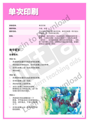 103493C02_艺术学习项目单次印刷01