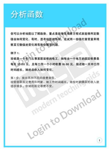 103776C02_模式和代数分析函数01