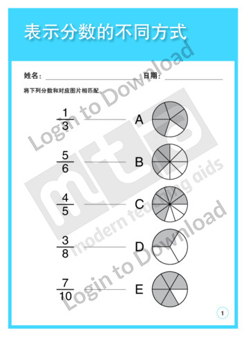 105784C02_数字常识表示分数的不同方式01