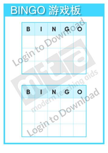 107109C02_宾戈游戏板模板01