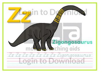 Z: Zigongosaurus