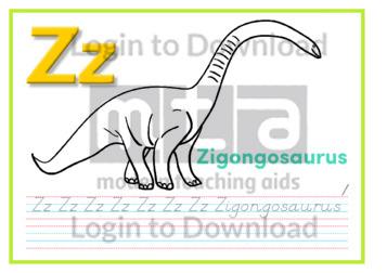 110780Z01_AnimalAlphabetDinosaursOutlines26