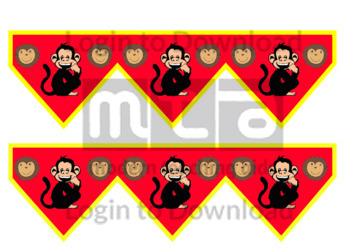 Monkey (wide)