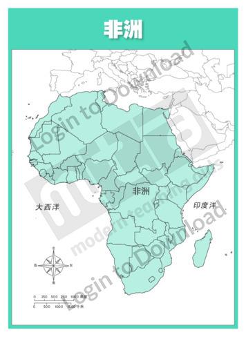 111043C02_地图非洲行政区划图带标记01