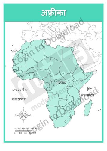 111043H01_मानचित्रलेबलोंकेसाथअफ्रीकाराजनैतिक01