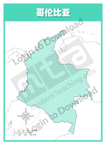 111093C02_地图哥伦比亚01