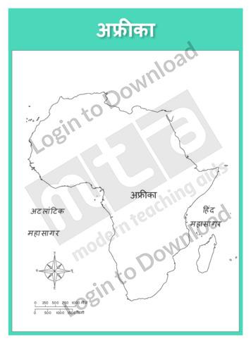 111156H01_महाद्वीपरूपरेखामानचित्रलेबलोंकेसाथअफ्रीका01