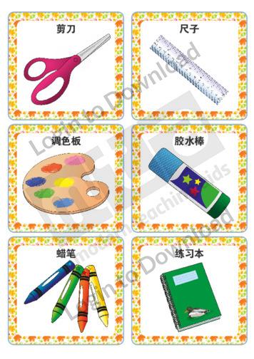 111177C02_教室标签树叶01