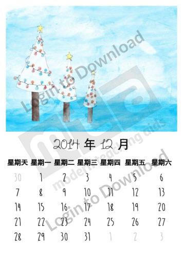 112298C02_日历画报2014年12月北半球01