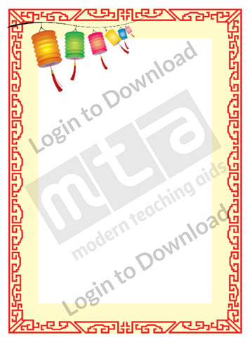 115549Z01_DecorativePageBordersChinese01