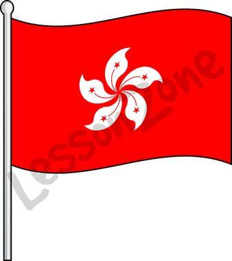 Hong Kong, flag