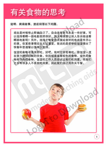 107608C02_阅读理解和批判性思维有关食物的思考01