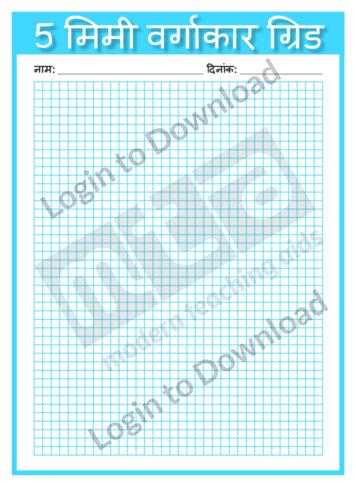 110980H01_5मिमीवर्गग्रिडटेम्पलेट01