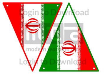 Iranian Flag Bunting
